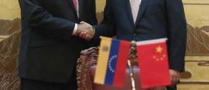 Venezuela y China potencian el campo de la investigación científica y tecnológica