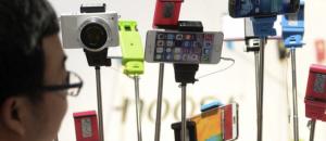 Novedosos objetos y dispositivos electrónicos del mercado tecnológico