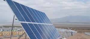 Gobierno aprovecha las TIC con uso de energía solar