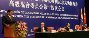 Venezuela y China impulsan transferencia tecnológica