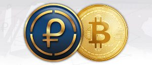 Activa pestaña Petro Compra para la venta del criptoactivo venezolano en la web